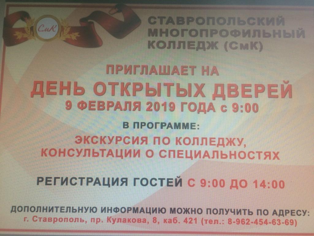 IMG_02211-1024x768